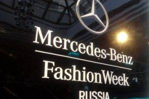 Mercedes-Benz Fashion Week Russia СТАРТОВАЛ